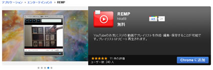 remp.jpg