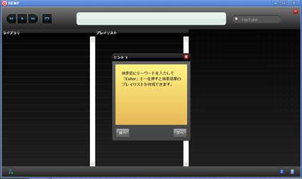 remp3.jpg