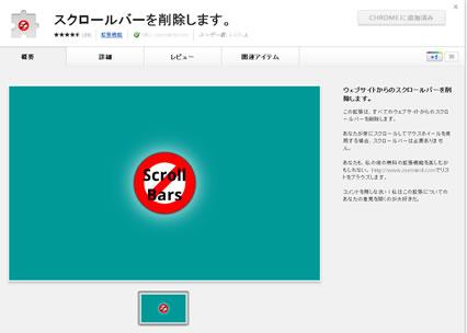 scrollbar1.jpg