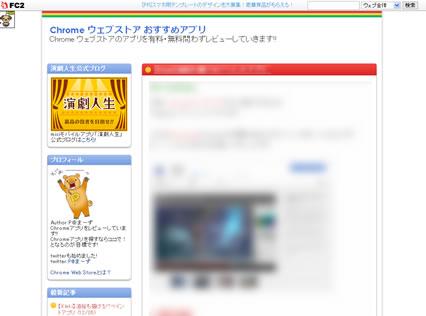scrollbar2.jpg