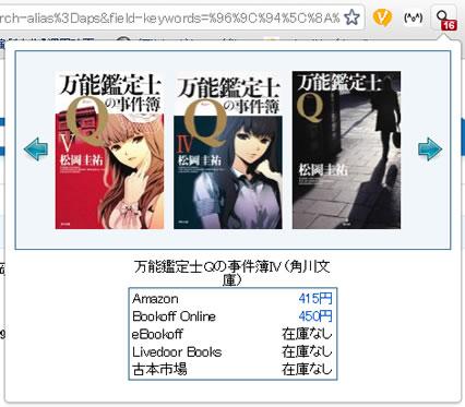 search5.jpg