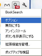 search7.jpg