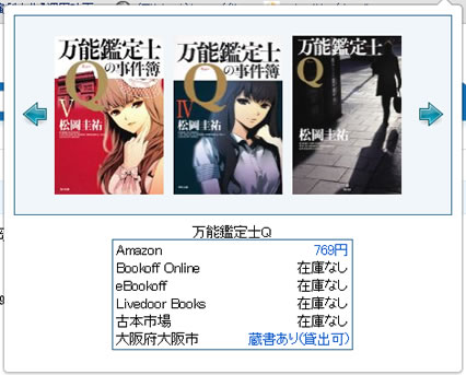 search9.jpg