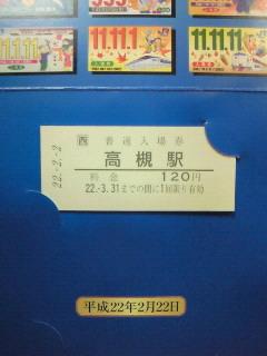 201002031443000.jpg