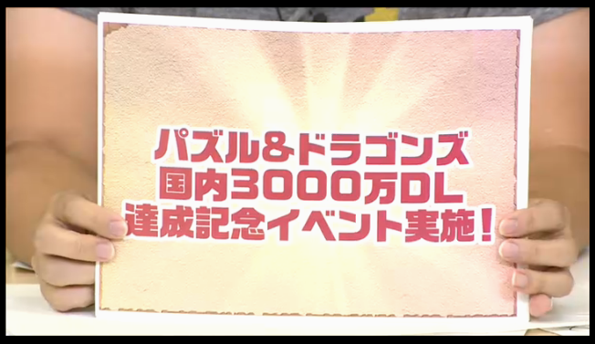 20140912195332.png