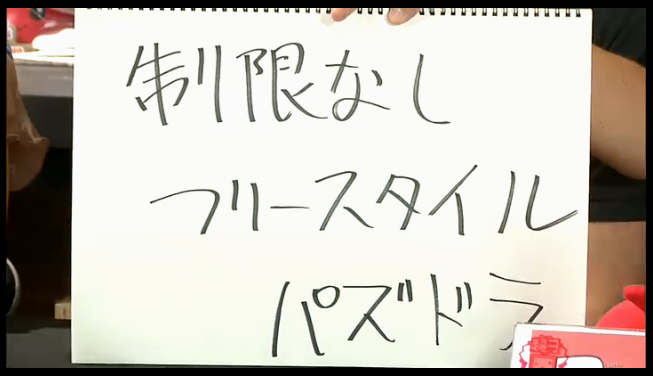 20140915191337.png