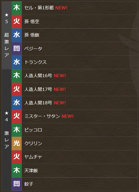 20140919151223.png