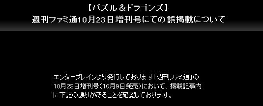 20141010144520.jpg