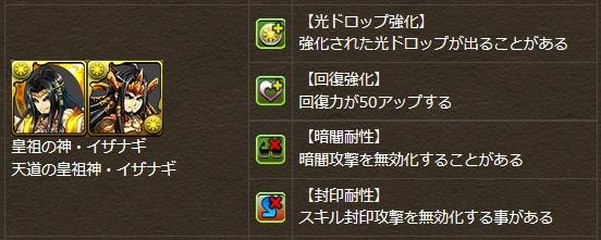 20141011162757.jpg