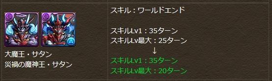 20141011232812.jpg