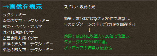 20141015052807.png