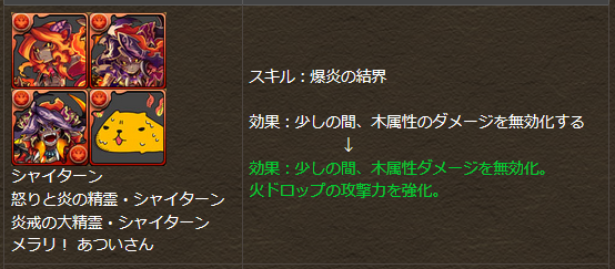 20141207225606.png
