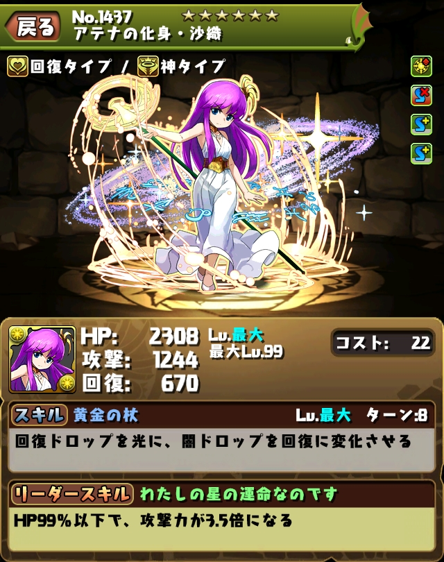 IMG_3036.jpg