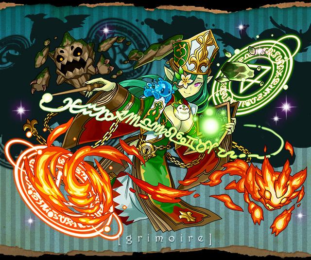 monster_201412051509344fa.jpg