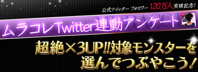 top_20141010201411b82.jpg