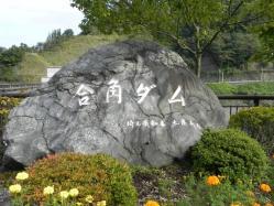 2010100822