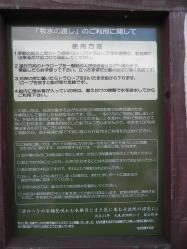 2010102940