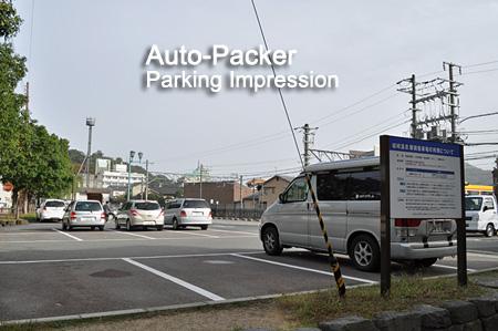 城崎温泉駅前(町営)駐車場/兵庫県 豊岡