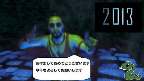 2012-12-16_00071_20130101005722.jpg
