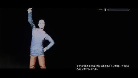 2013-01-12_00005.jpg
