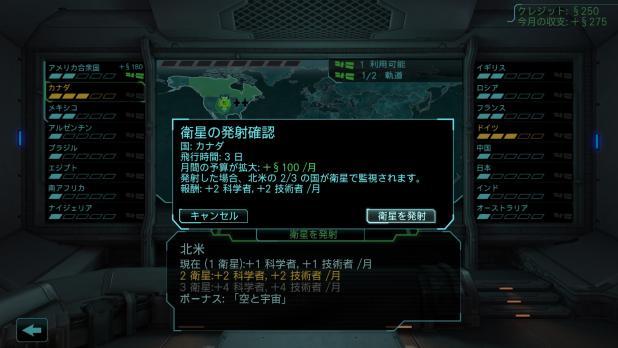 2013-08-23_00001.jpg