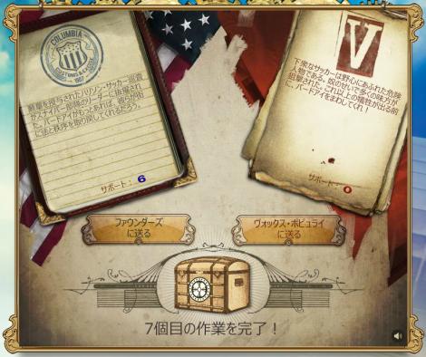 繧ュ繝」繝励メ繝」d_convert_20130125205519