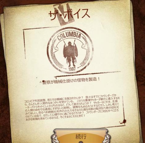 繧ュ繝」bake繝励メ繝」_convert_20130202175107