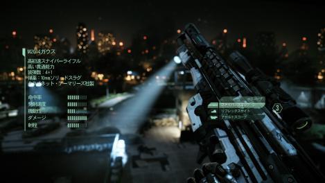 Crysis2 2012-11-23 23-34-20-555