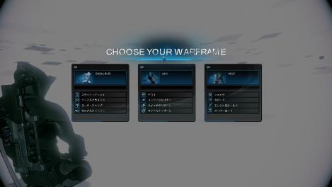 Warframe.x64 2013-02-23 10-28-02-775