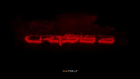 crysis3 2013-03-10 02-32-23-587