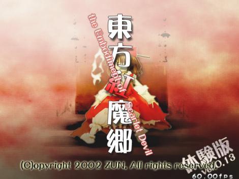 譚ア譁ケ邏・ュ秘・+2013-03-17+18-00-31-195_convert_20130317202351