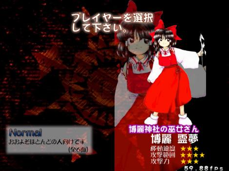 譚ア譁ケ邏・ュ秘・+2013-03-17+20-32-45-504_convert_20130317203452
