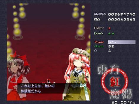 譚ア譁ケ邏・ュ秘・+2013-03-17+15-34-03-231_convert_20130317210405