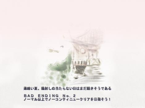 譚ア譁ケ邏・ュ秘・+2013-03-21+14-41-49-115_convert_20130321210709