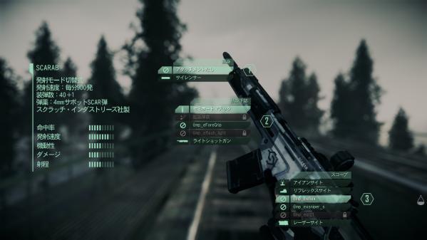 Crysis2 2013-04-27 23-53-02-164