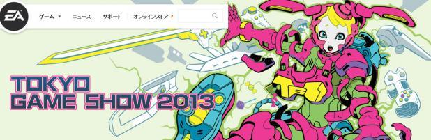 bandicam 2013-09-20 17-42-24-434