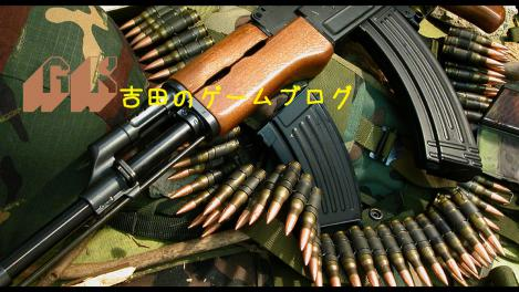 AK-47-Wallpaper_20130326170332.jpg