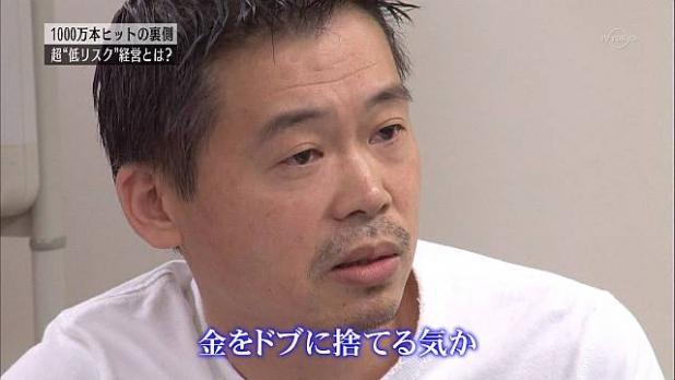 kanedobu.jpg