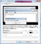 WindowColorDesign