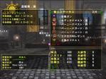 ロビンマスク1