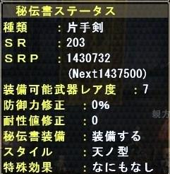 mhf_20120208_174436_337.jpg