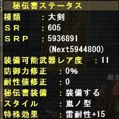 mhf_20120208_174442_082.jpg