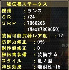 mhf_20120208_174453_967.jpg