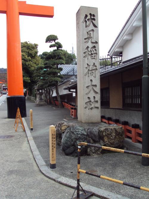 Fuhsimi+inari_convert_20100330203029.jpg