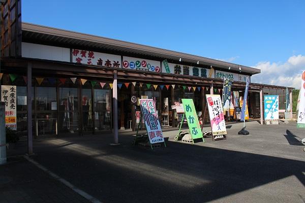 2014.10.18 道の駅あやま-5