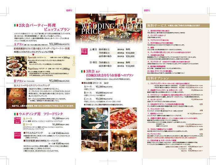 PPI_02のコピー