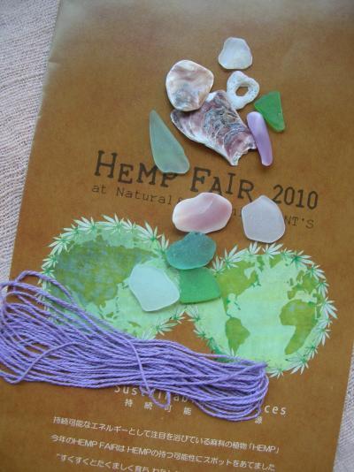 hemp fair 2010