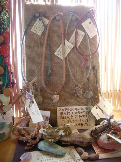 麻心 店頭販売用 2011冬