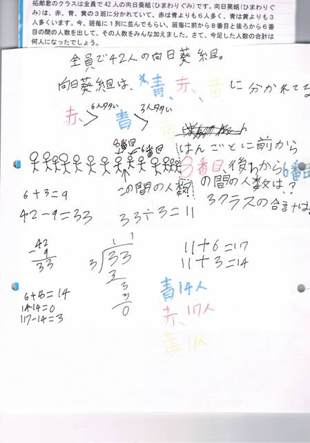 CCF20121227_00002.jpg