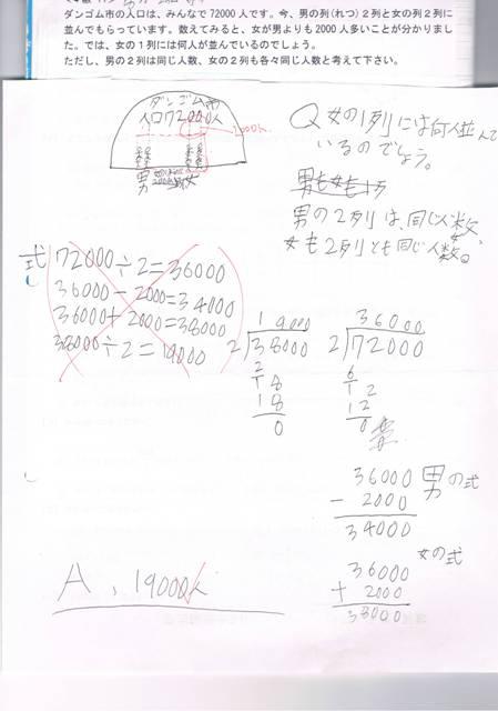 CCF20121227_00007.jpg